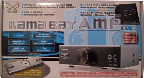 Scythe Kama Bay Amp SDA-1000