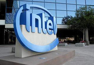 Intelova rekordna godina i četvrto tromjesečje