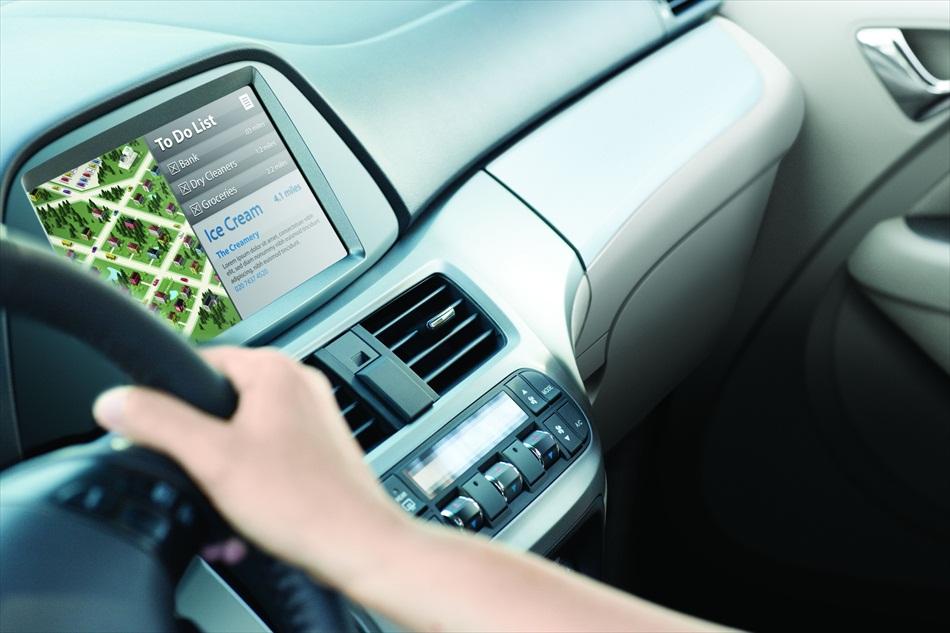 Intel ulaže u razvoj proizvoda i istraživanje radi poticanja inovacija u umreženim  automobilima