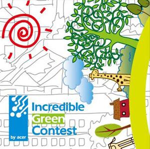 """Zaklada  Acer pokreće prvi natječaj """"Incredible Green"""""""