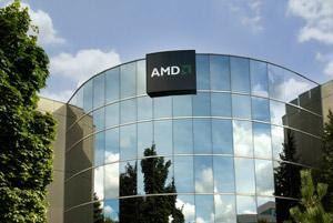 AMD potvrdio manji bug u svojim procesorima