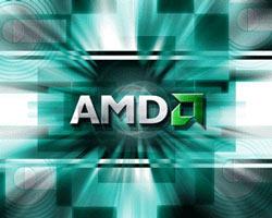 Agena i Kuma dolaze iz AMD-a