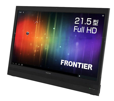 "21.5"" full HD Android Tablet"