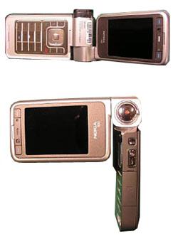 Nova Nokia