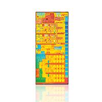 Intel predstavio petu generaciju mobilnih Core procesora