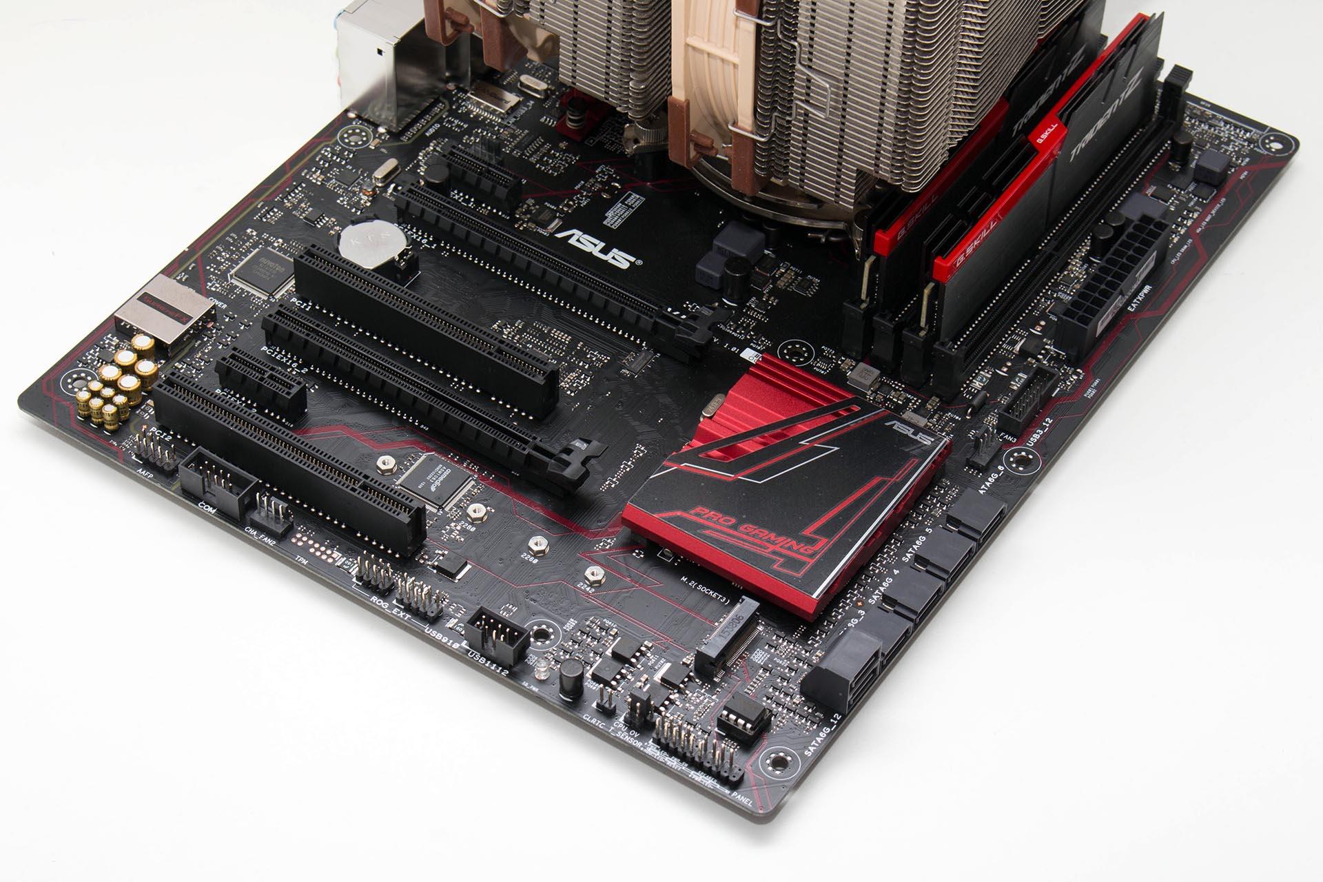 ASUS E3 Pro Gaming V5 – brzi test