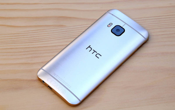 HTC (ne)ide na bubanj u 2017. godini