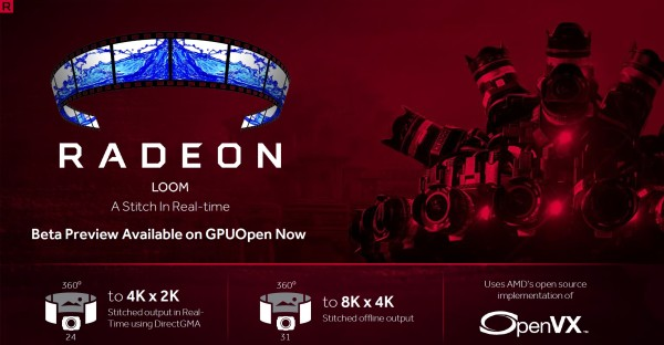 amd_relive_2