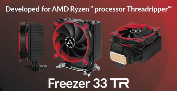 Arctic Freezer 33 TR & Freezer 33 Penta
