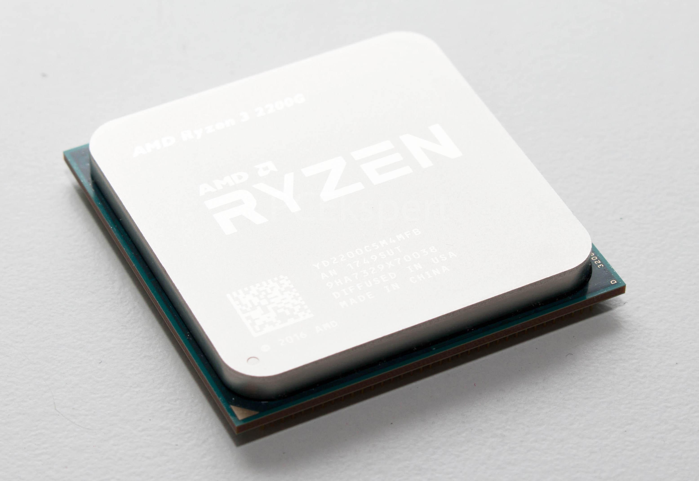 AMD ljetni giveaway