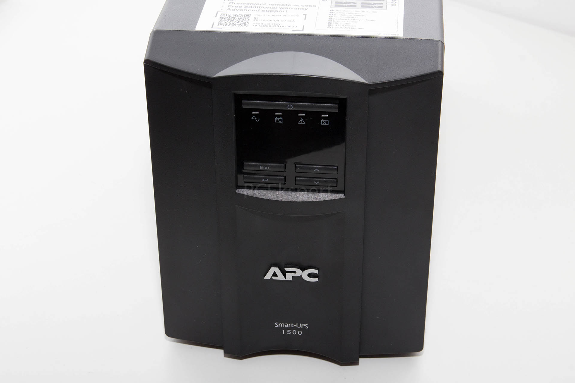 Brzi test – APC Smart-UPS 1500VA