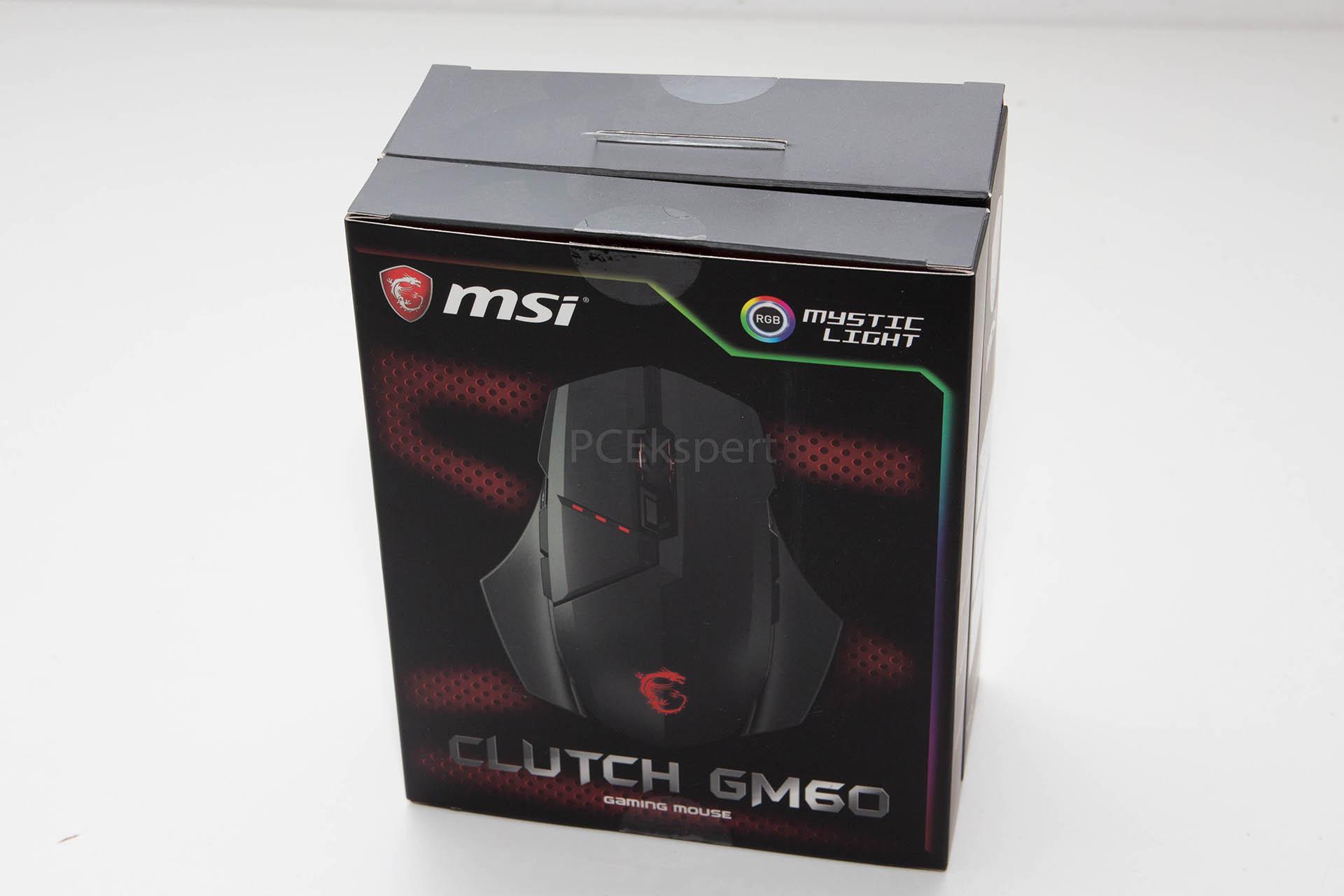 MSI-ev novogodišnji giveaway