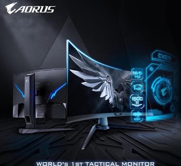 Gigabyte Aorus CV27F monitor