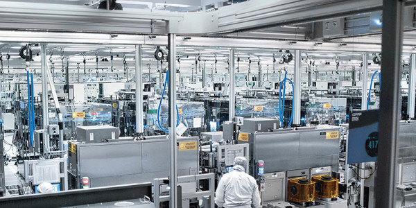 Suradnja Intela i Samsunga