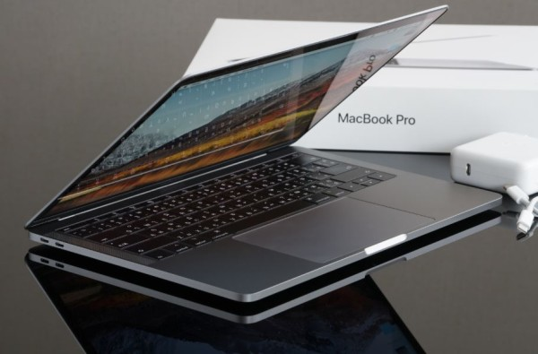 "Apple možda izdaje novi ""Low End"" MacBook Pro model"