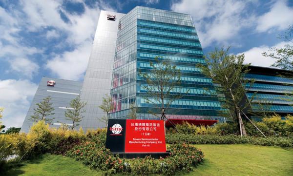 TSMC počinje s izgradnjom tvornice za proizvodnju u 3 nm procesu