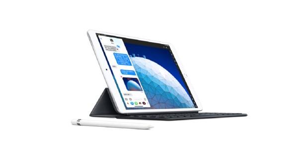 Glasine: Apple priprema nadogradnju iPad mini serije