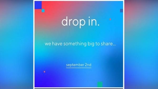 Intel 2. rujna sprema iznenađenje