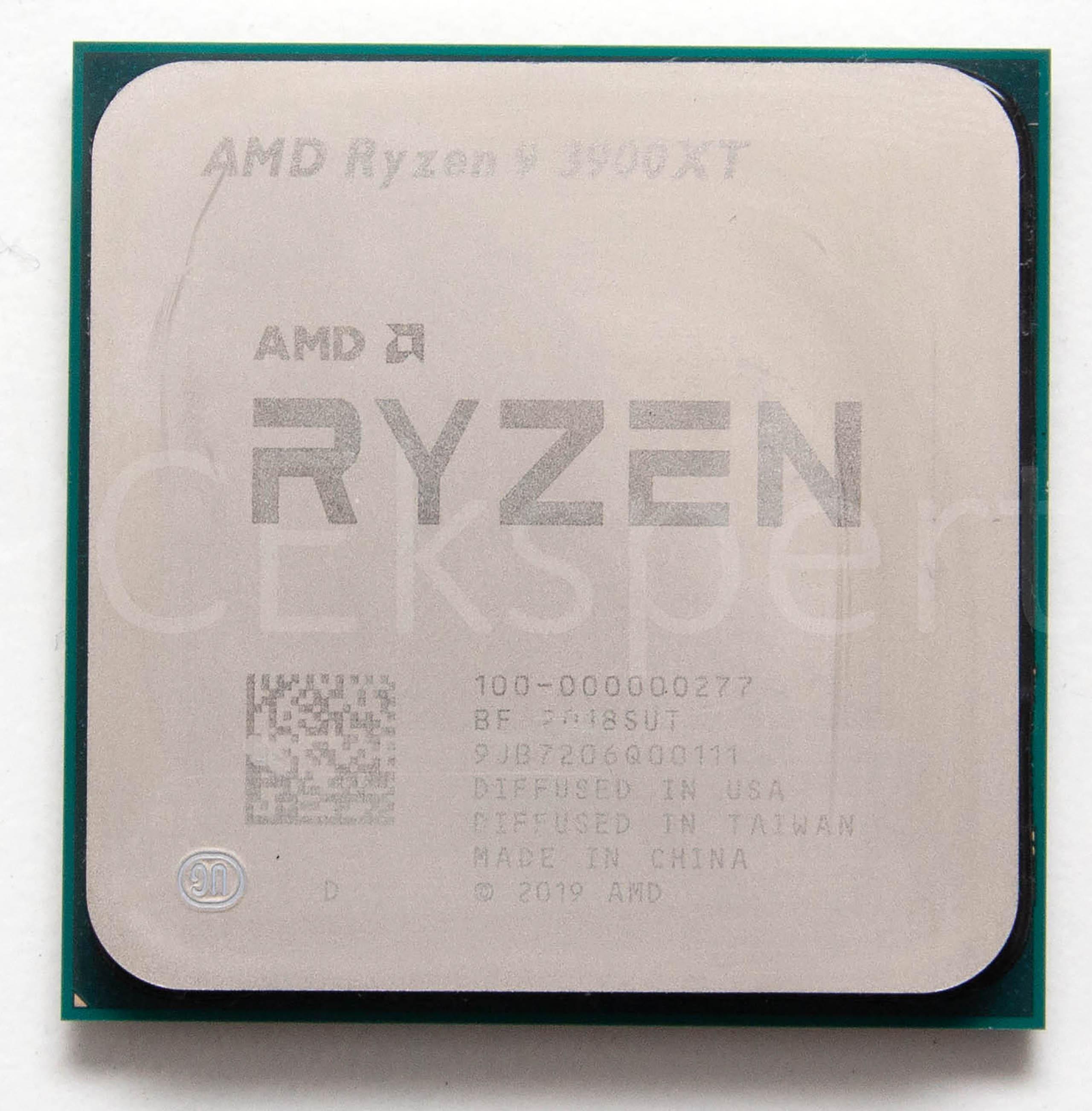 AMD Ryzen 9 3900XT recenzija