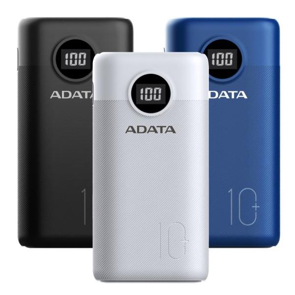 ADATA predstavlja dvije vanjske baterije velikog kapaciteta za brzo punjenje