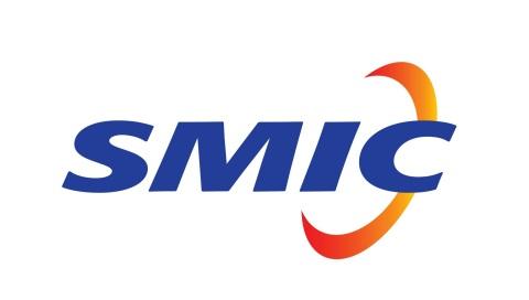 SMIC-u ograničen izvoz, ali nije stavljen na entitetski popis