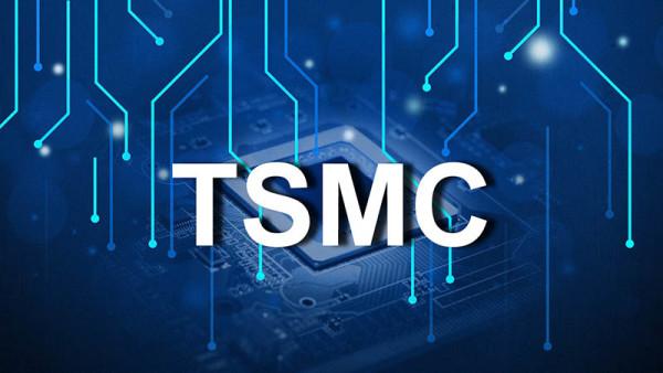 TSMC napravio veliki proboj u 2-nm proizvodnom procesu