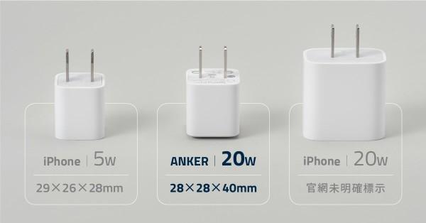 ANKER 20W PowerPort III Nano punjač stvoren za iPhone 12