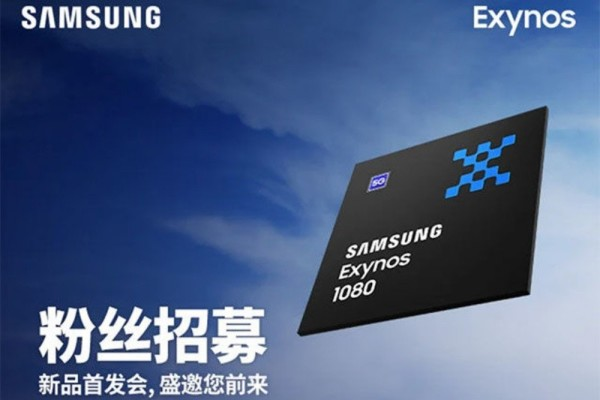 Samsung Exynos 1080 – čipset srednje klase