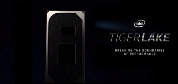 Procurile informacije o prvom Tiger Lake-H čipu
