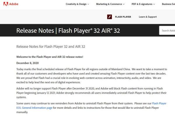 Adobe objavi posljednje ažuriranje Flash Playera i službena stranica se zatvara