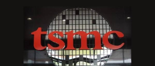 Odobrena izgradnja TSMC postrojenja u SAD-u