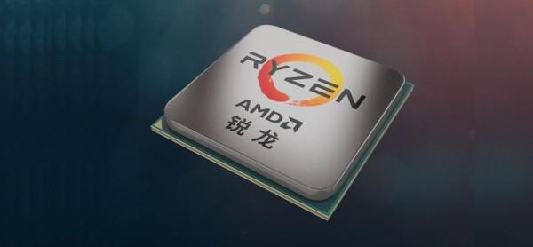 AMD službeno otkrio neke informacije o Zen 4/5 arhitekturi