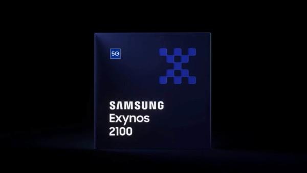 Samsung želi donijeti Exynos čip u računala