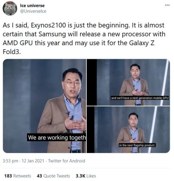 Samsung_RDNA2_2