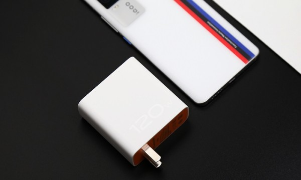 Test 120 W punjenja IQOO 7 mobitela