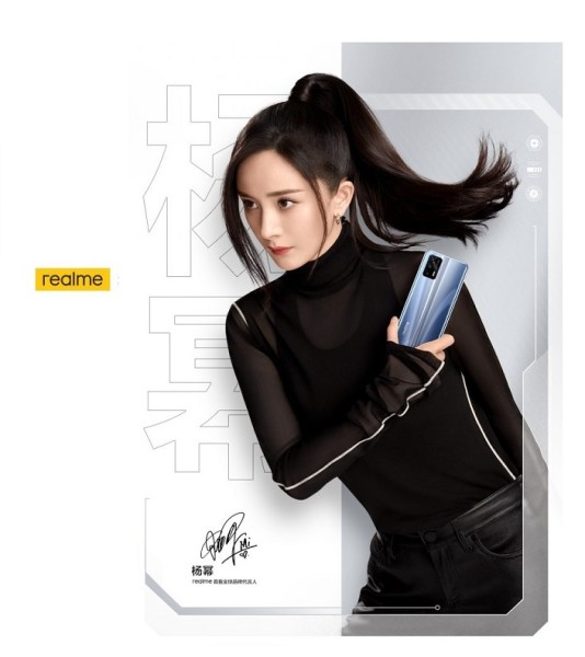Realme-GT-First-Look _1