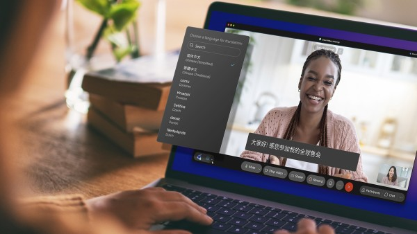 Cisco Webex dodaje prijevod s engleskog u stvarnom vremenu na više od 100 drugih jezika