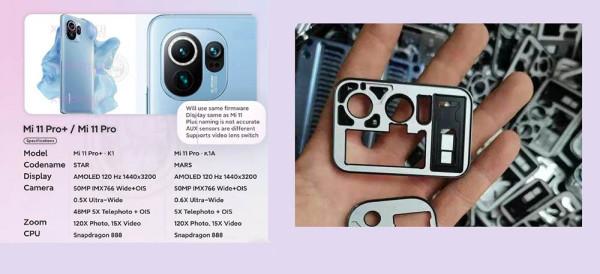 Xiaomi Mi 11 Pro (1)