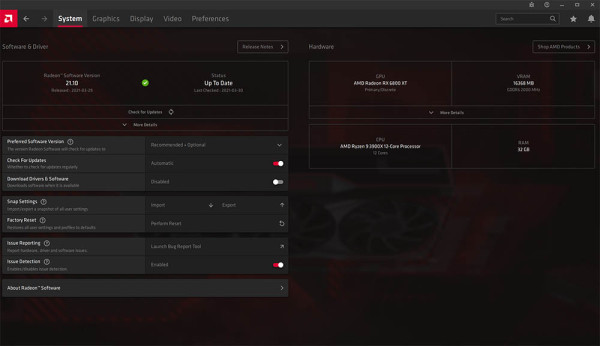 Radeon Software BB7 Minimal System Page