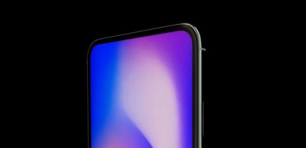 Hoće li postojati 7 novih verzija iPhonea 13?