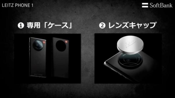 Leica mobitel (3)