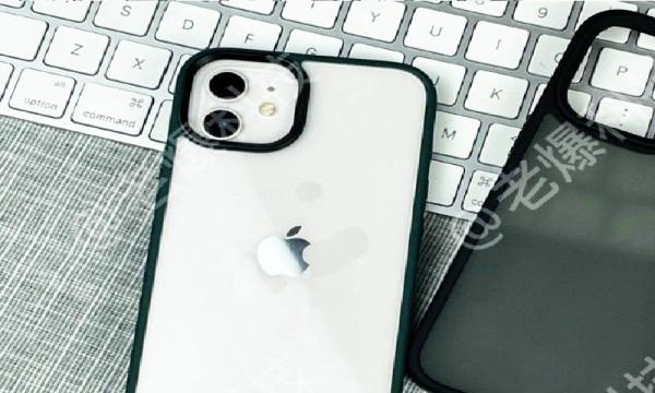 Apple iPhone 13 serija i promjene u dizajnu (3)