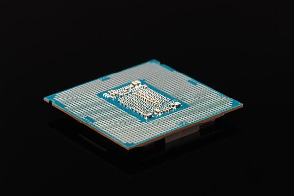 Jesu li Intelovi 7nm procesori sljedeće generacije spremni?