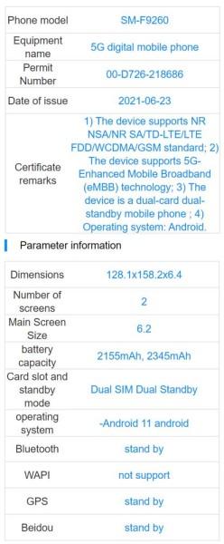 Za Samsung Galaxy Z Fold3 i Galaxy Z Flip3 procurile cijene (3)