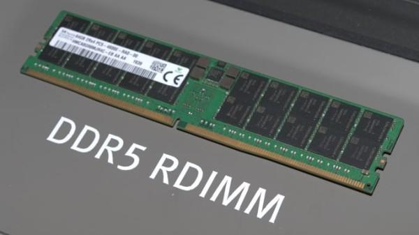 DDR5 RAM je pred vratima. Što bi trebali znati?
