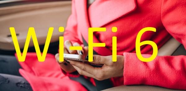 Za štrebere: Što je WiFi 6?