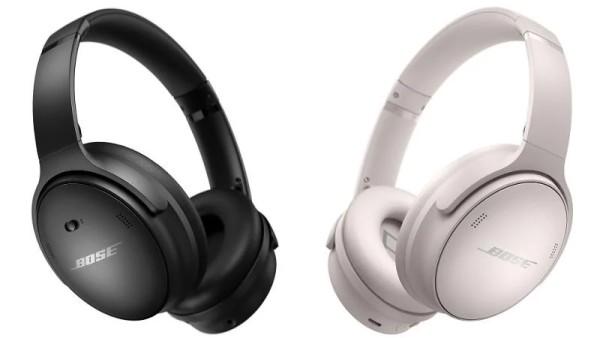 Slušalice New Bose QuietComfort su tu